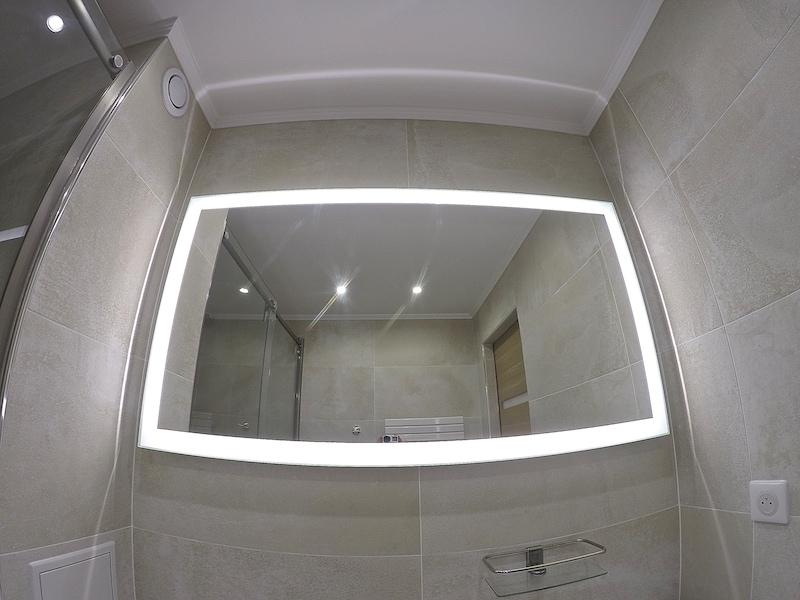 Miroir sanijura reflet toggle nav sanijura u meuble salle for Miroir reflet sens 90